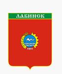 Лабинск