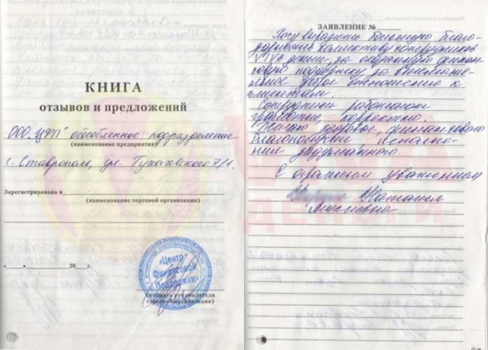 Отзыв ОО Ставрополь VIVA Деньги от Натальи К.