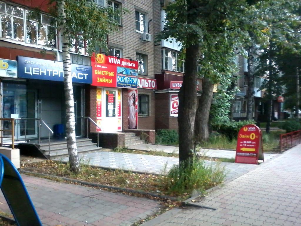 Фото офиса №2 VIVA Деньги в Арзамасе