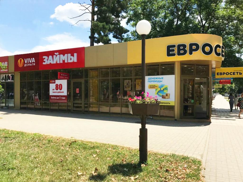 Фото офиса №2 VIVA Деньги в Белореченске