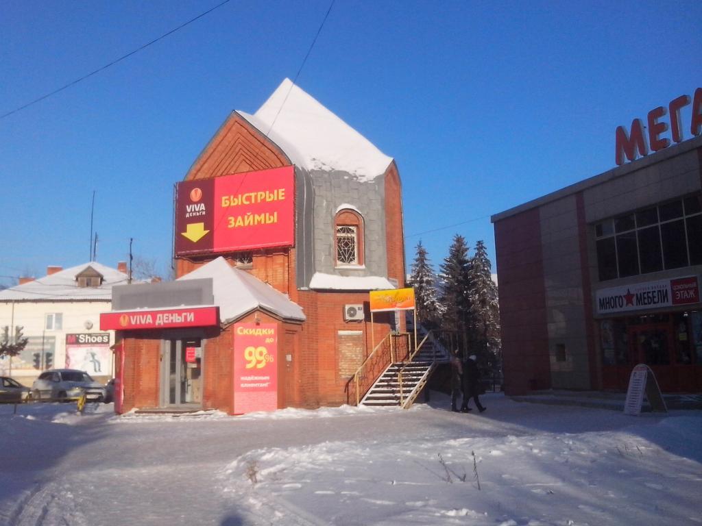 Фото офиса №2 VIVA Деньги в Бугуруслане