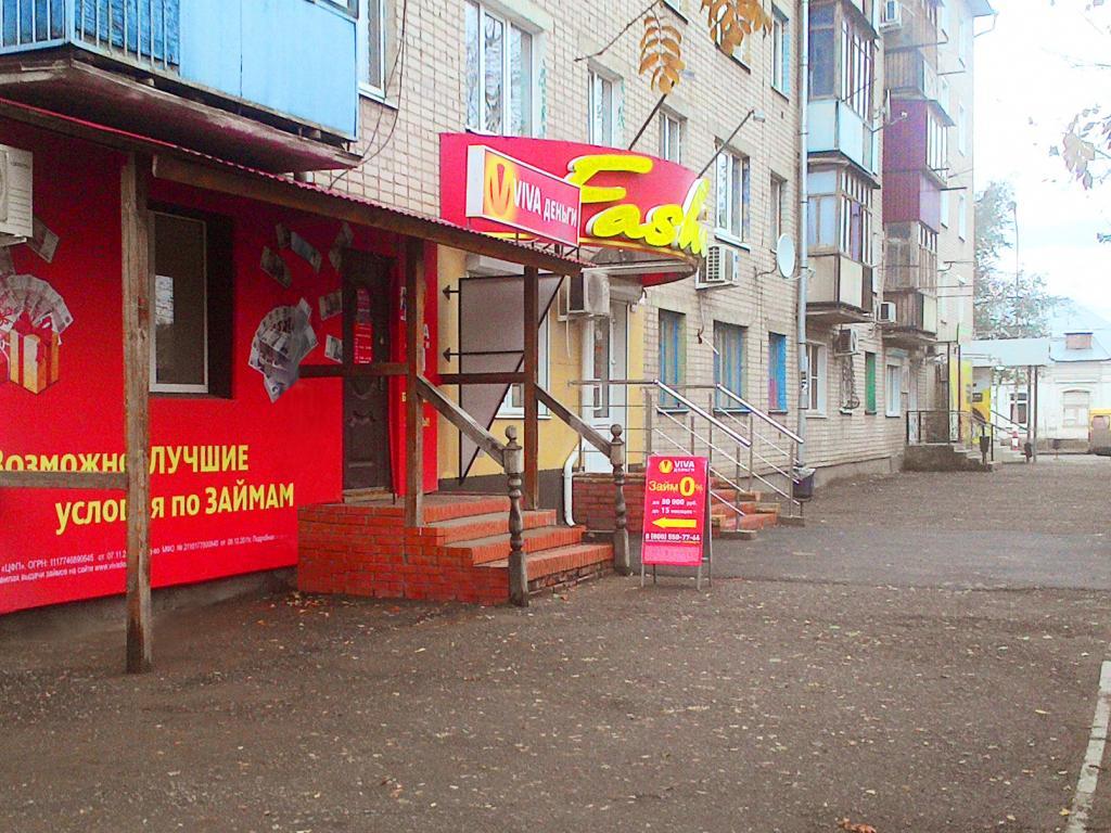 Фото офиса №2 VIVA Деньги в Бузулуке