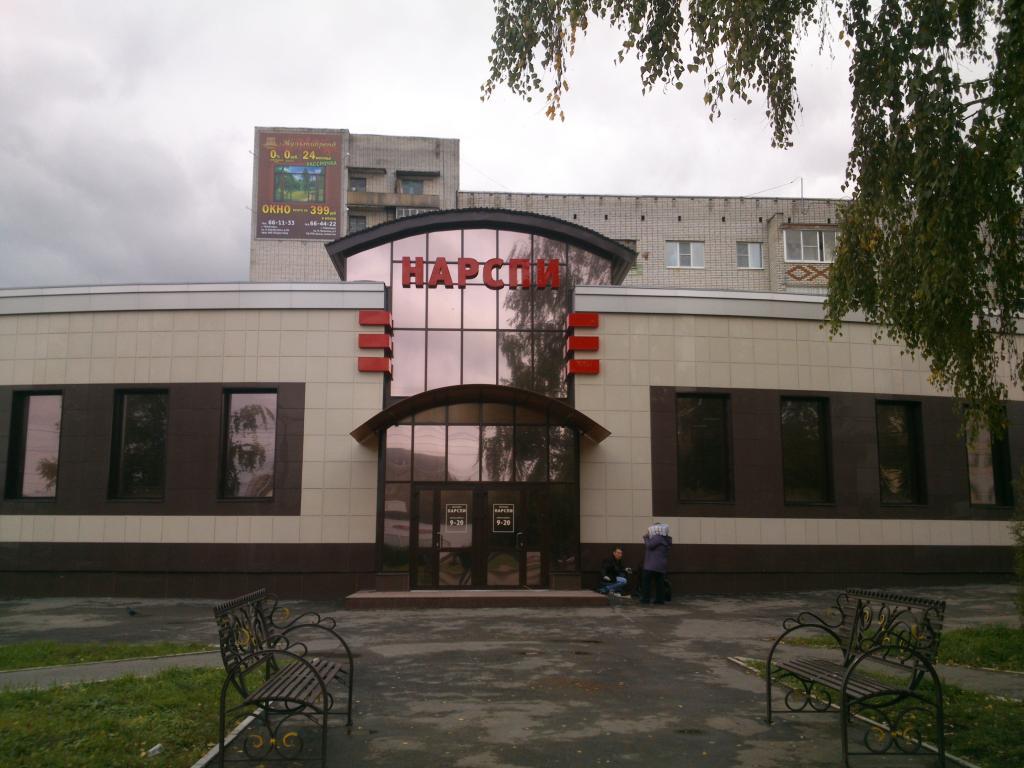 Фото офиса №2 VIVA Деньги в Новочебоксарске