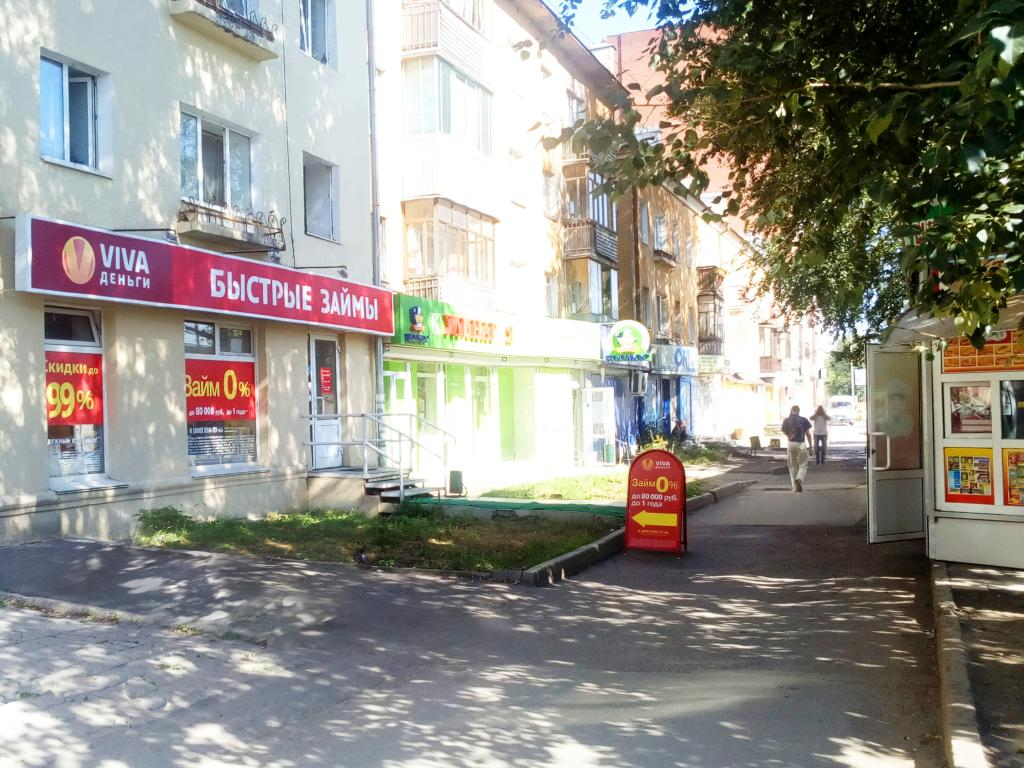 Фото офиса №2 VIVA Деньги в Екатеринбурге