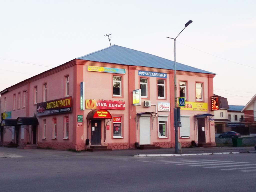 Фото офиса №2 VIVA Деньги в Гусь-Хрустальном