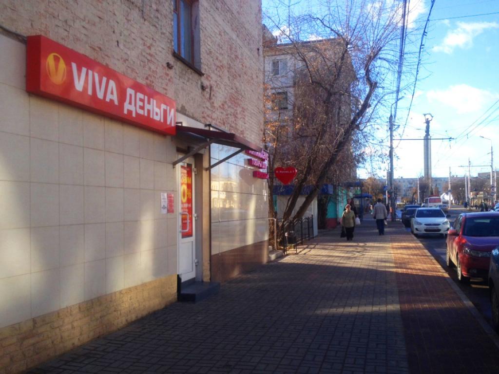 Фото офиса №2 VIVA Деньги в Калуге