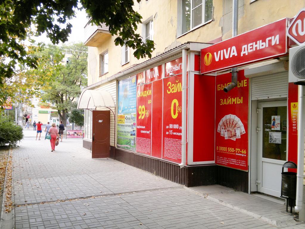 Фото офиса №2 VIVA Деньги в Каменске-Шахтинском