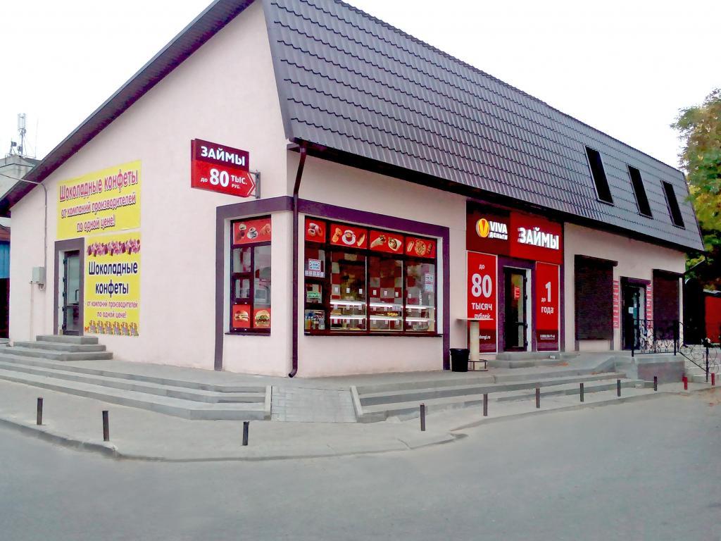 Фото офиса №2 VIVA Деньги в Клинцах