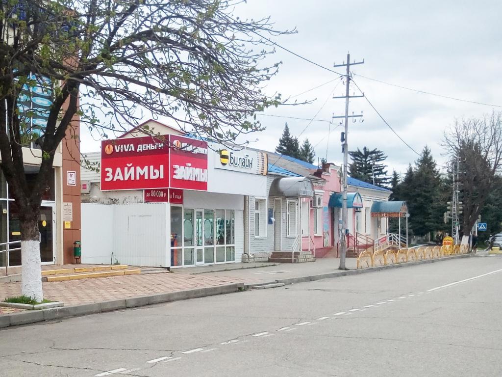 Фото офиса №2 VIVA Деньги в Лабинске