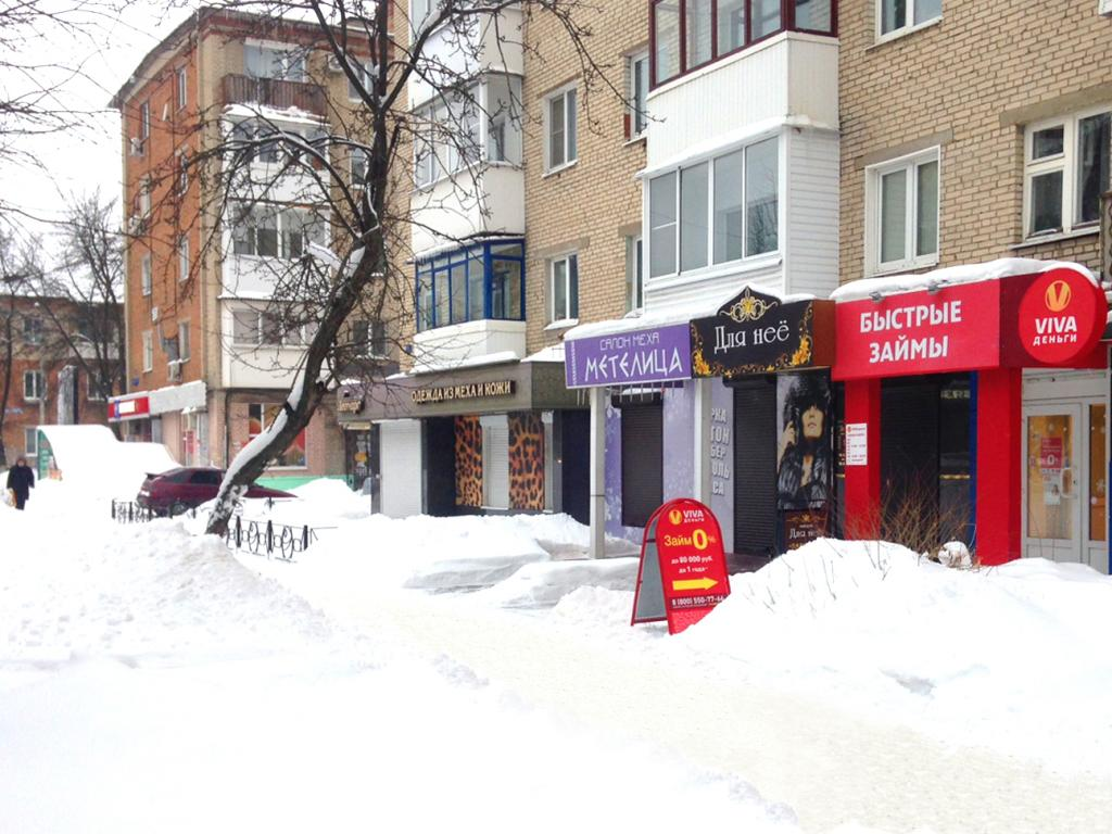 Фото офиса №2 VIVA Деньги в Новомосковске