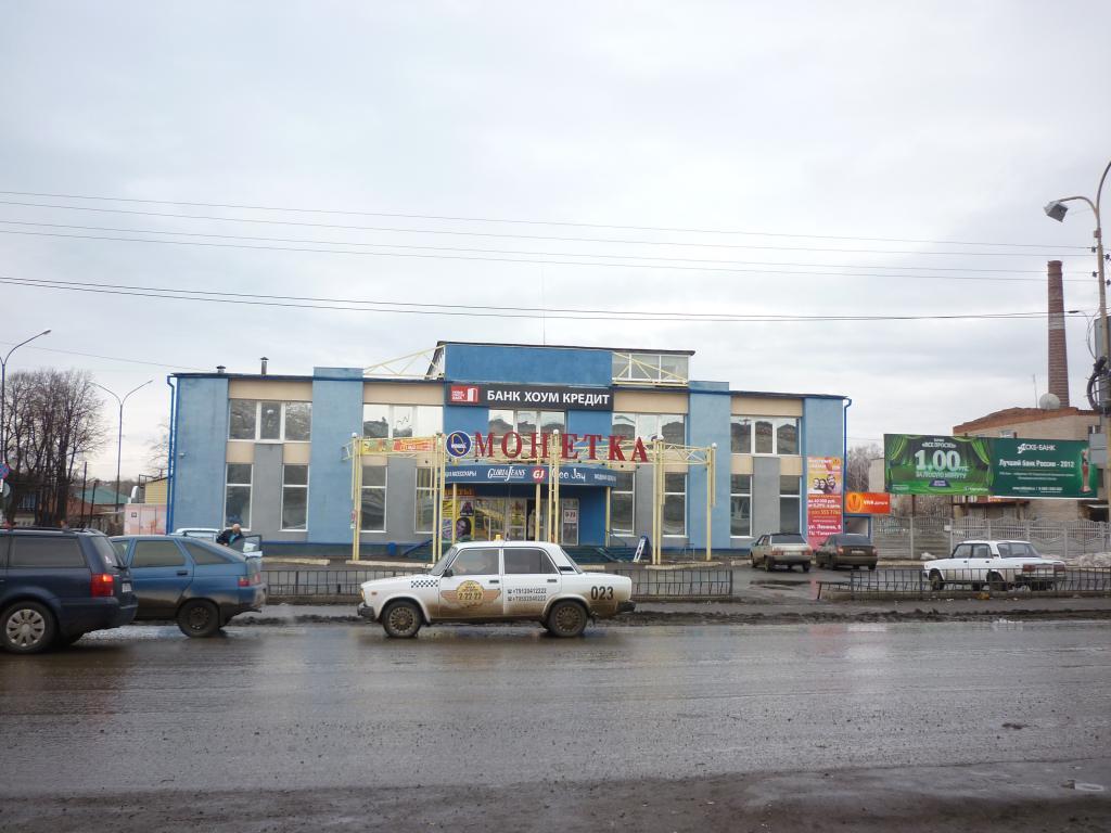 Фото офиса №1 VIVA Деньги в Алапаевске