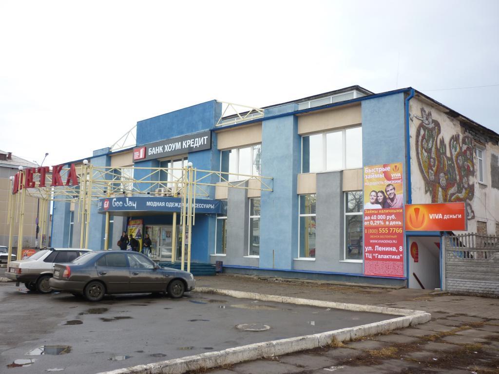 Фото офиса №2 VIVA Деньги в Алапаевске