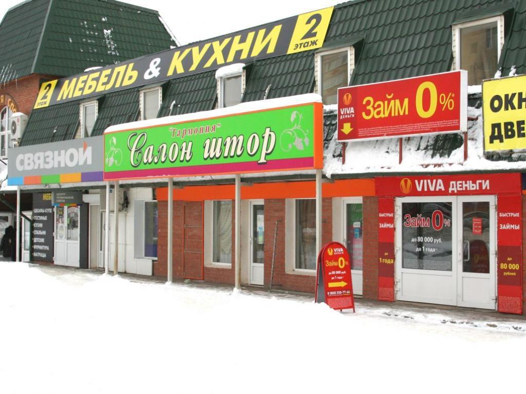 Фото офиса №2 VIVA Деньги в Алексине