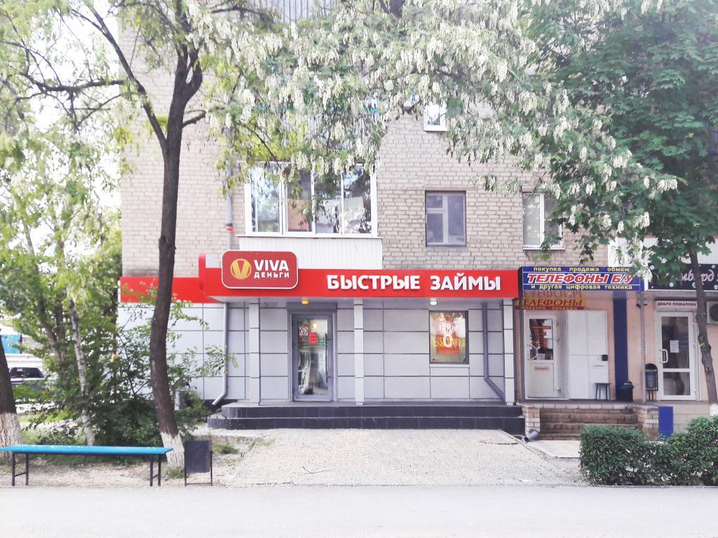 Фото офиса №2 VIVA Деньги в Белой Калитве