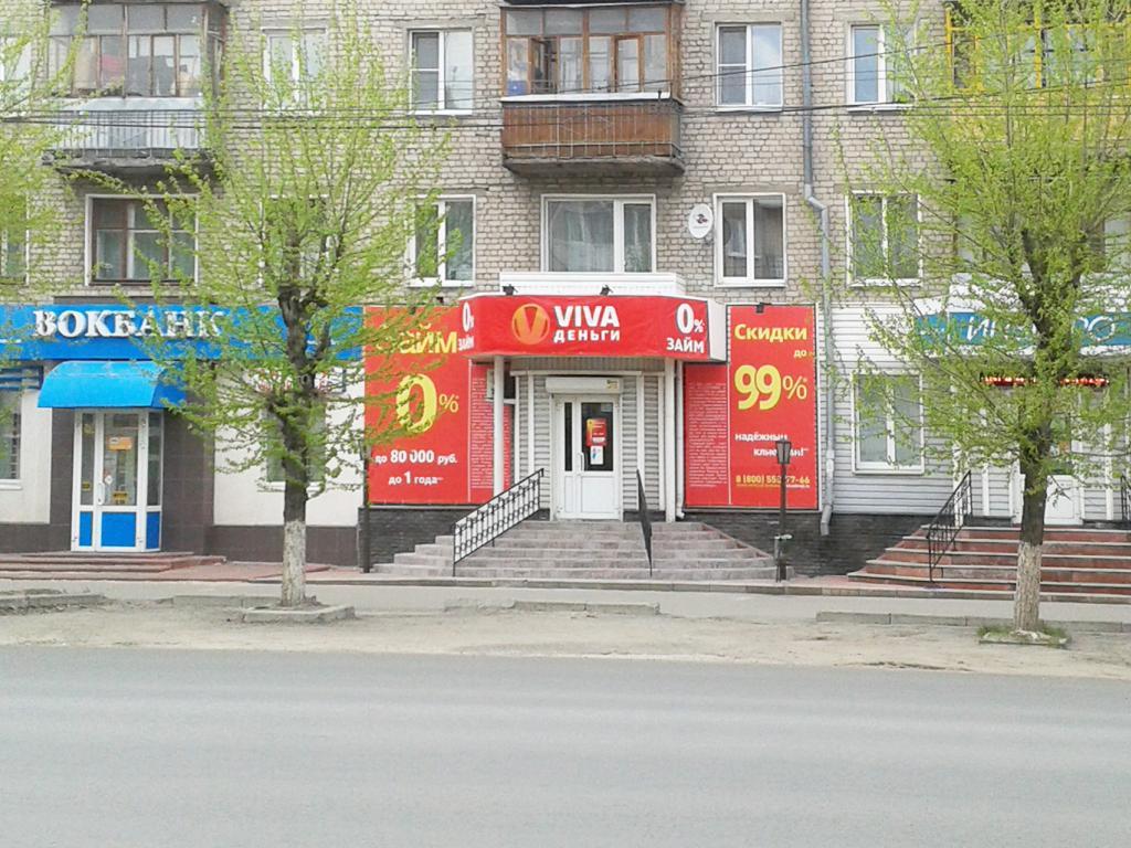 Фото офиса №2 VIVA Деньги в Дзержинске