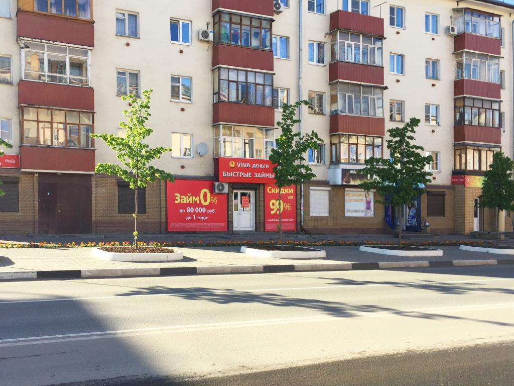 Фото офиса №2 VIVA Деньги в Кстово