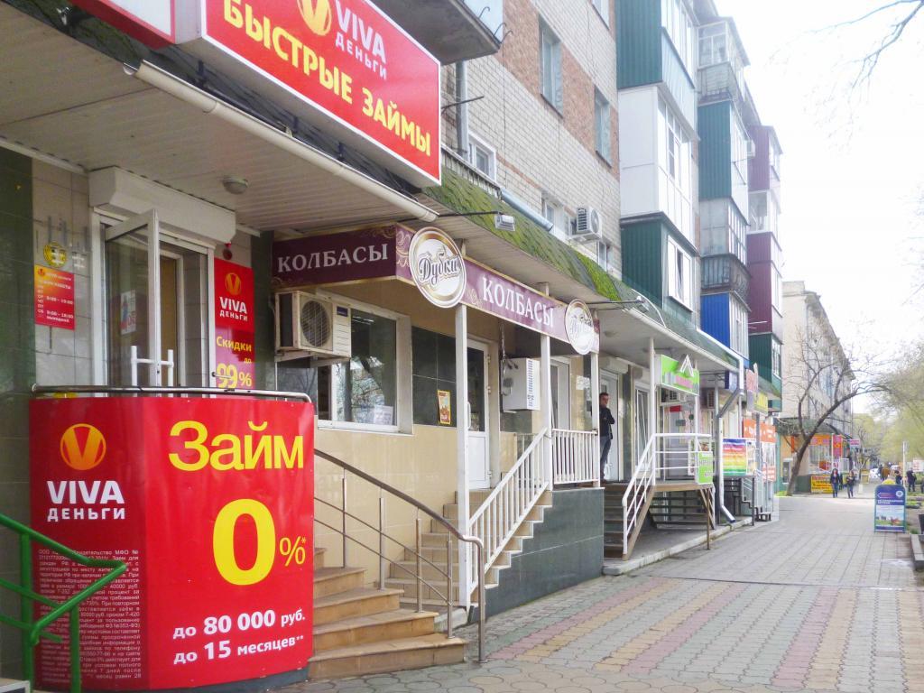 Фото офиса №2 VIVA Деньги в Невинномысске