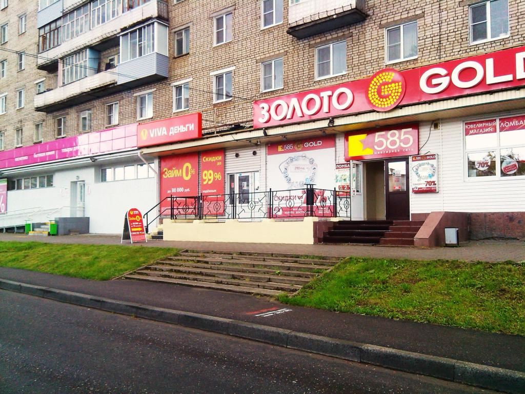 Фото офиса №2 VIVA Деньги в Рыбинске