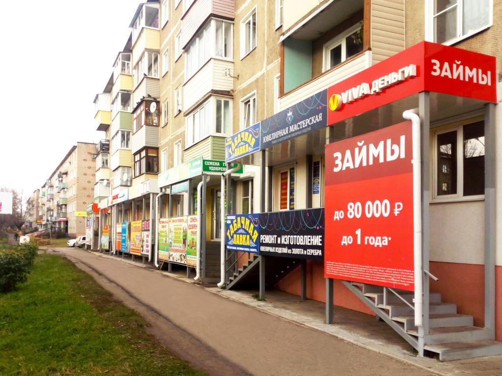 Фото офиса №2 VIVA Деньги в Вичуге
