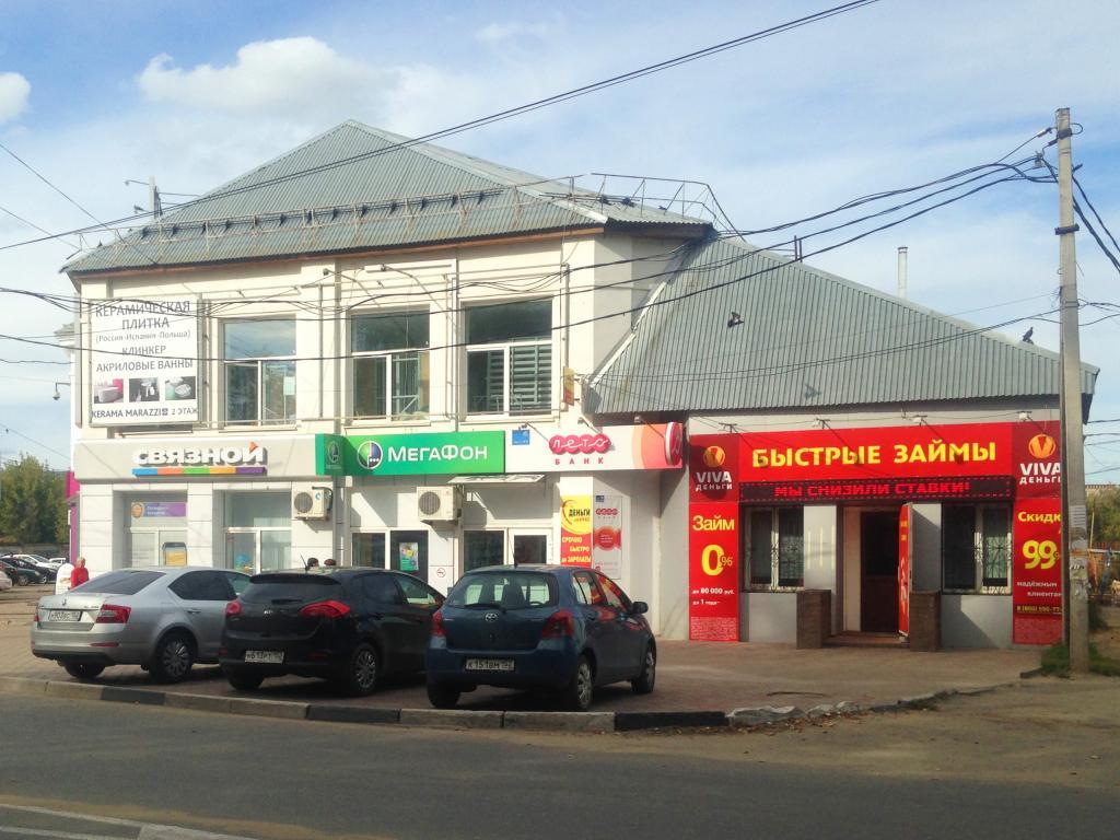Фото офиса №2 VIVA Деньги в Выксе