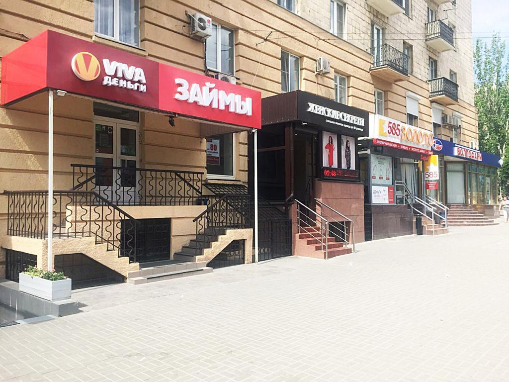 Фото офиса №2 VIVA Деньги в Волгограде
