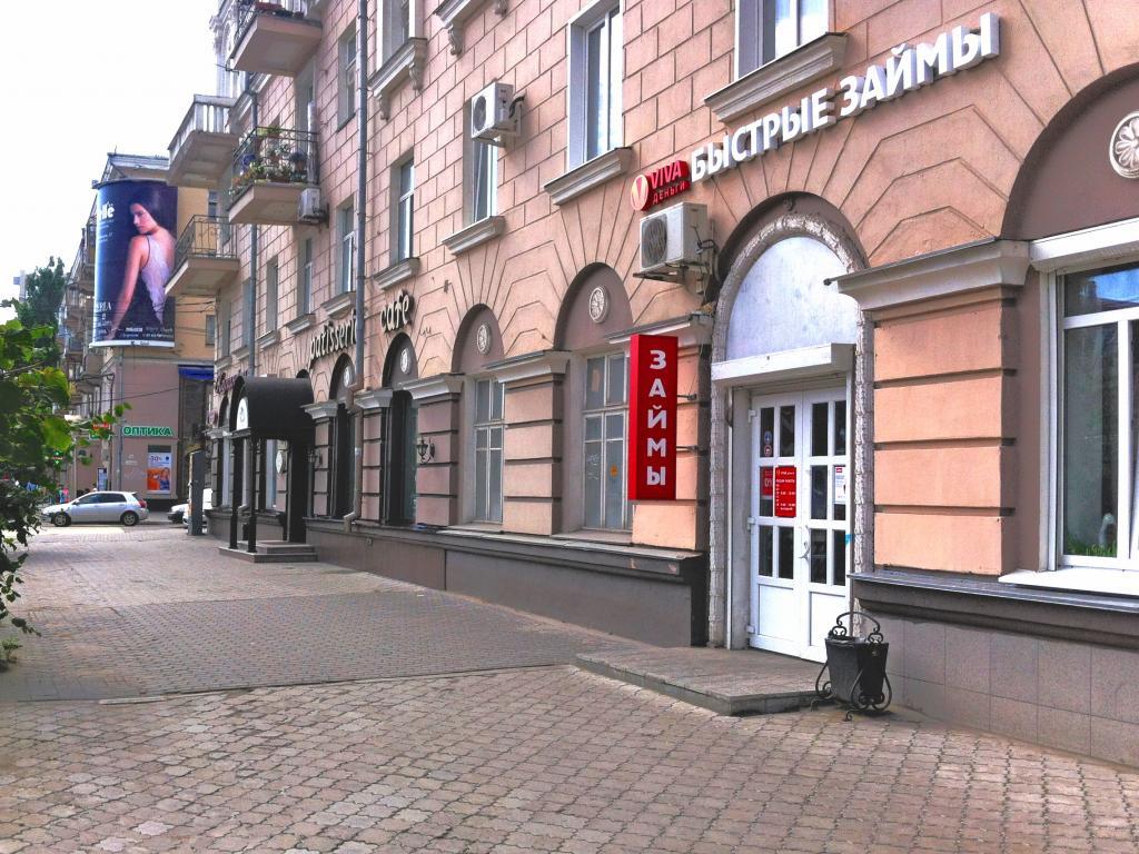 Фото офиса №2 VIVA Деньги в Воронеже