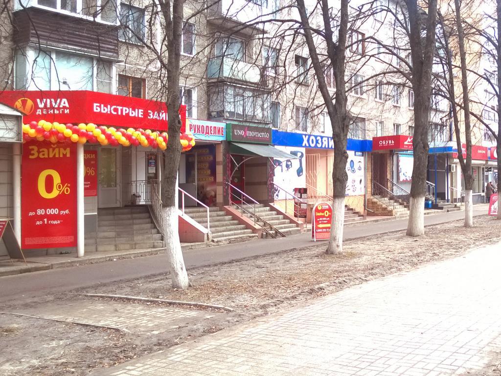 Фото офиса №2 VIVA Деньги в Железногорске