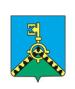 Герб Качканара