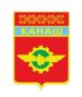 Герб Канаша