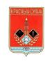 Герб Красного Сулина
