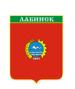 Герб Лабинска