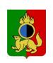 Герб в Первоуральске