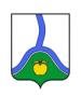 Герб Россоши