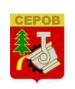 Герб Серова