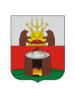 Герб Старой Руссы